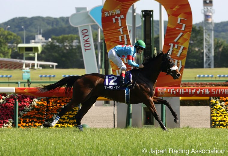 Almond Eye - Victoria Mile (JRA Photo)